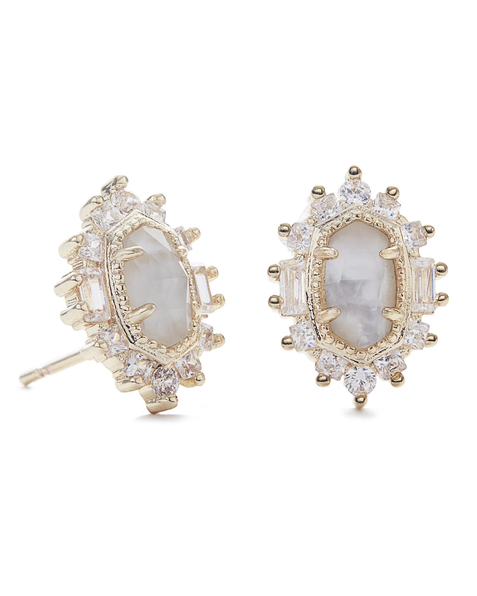Kaia Vintage Stud Earrings